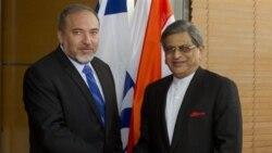 اظهار نگرانی هند و اسراييل در مورد غنی سازی اورانيوم در ايران