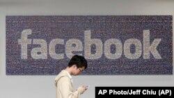 Facebook dice que dará a sus usuarios mayor control sobre sus datos.