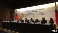 财团法人台湾智库、全球台湾研究中心(GTI)12月2日在台北邀请国际事务专家在台湾外交部及国际事务学院举行有关对抗中国锐实力的国际论坛(美国之音许宁拍摄)
