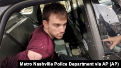 Hapšenje Trevisa Rejnkinga u Nešvilu