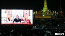 ထိုင္းဘုရင္သစ္ Maha Vajiralongkorn ႏွစ္သစ္မိန္႔ခြန္းေျခြ