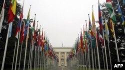 Escritório das Nações Unidas em Genebra