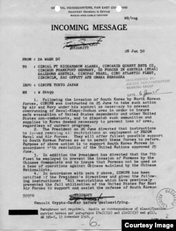 1950年6月30日,美軍參謀長聯席會議關於第七艦隊派駐台灣海峽使命的文件