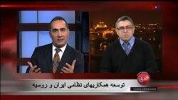 افق ۲۲ فوریه: توسعه همکاریهای نظامی ایران و روسیه