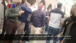 شعار کارگران فولاد اهواز در سیامین روز اعتراض: اهواز شده فلسطین، ملت چرا نشستین