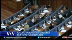 Seancë e jashtëzakonshme e parlamentit të Kosovës