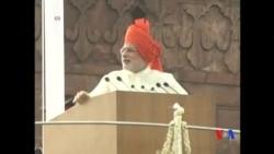 2014-08-15 美國之音視頻新聞: 印度總理莫迪在獨立日發表講話