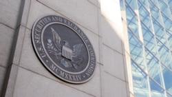 美證交委提醒投資人警惕中國企業在美借殼上市