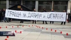 Beograd: Skup podrške porodici Dragičević