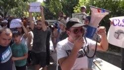 Բողոքի ցույց Բաղրամյան փողոցում․ Ամուլսարի հարակից համայնքների բնակիչներ և ակտիվիստներ