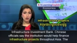 Support, Concerns for Chinese Development Bank
