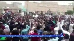 حمایت کاخ سفید از اعتراض مسالمت آمیز مردم در ایران