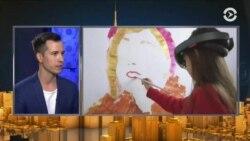 Новая эпоха рисования