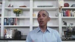 Maandamano Marekani : Obama awahimiza vijana kutokata tamaa