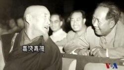 """解密时刻:血腥""""民主改革"""" 藏区生死悲歌"""