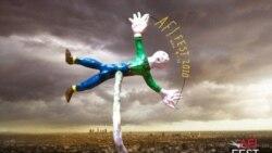 دیوید لینچ وپنج فیلم برگزیده او در جشنواره سینمایی انستیتوی فیلم آمریکا