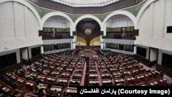 تا کنون به شمول وزیر خارجه، هفت وزیر کابینۀ افغانستان سلب صلاحیت شدند