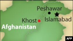 Pakistan: Najmanje 15 mrtvih