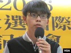 港雨伞运动学生领袖黄之峰