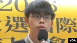 香港雨傘運動學生領袖黃之峰 (資料照片)