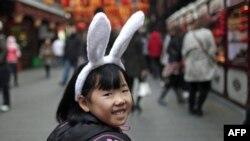 Çin Faiz Oranlarını Yükseltti