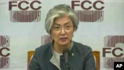 南韓外長康京和2018年6月20日出席外媒記者會(美聯社)