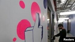 脸书(Facebook) 今年五月在印度新德里设立了新办公室。.