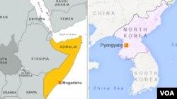ຊ້າຍ ແມ່ນແຜນທີ່ ນະຄອນ Mogadishu ປະເທດ ໂຂມາເລຍ ແລະຂວາ ແຜນທີ່ ນະຄອນ Pyongyang ປະທດ ເກົາຫລີເໜືອ.