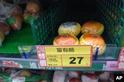 台北超市的甜柿27元一个,相当于人民币5块4。