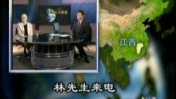 时事大家谈: 中国和主流国际社会在人权方面的争议