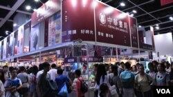 「三中商」之一的中華書局在香港書展的攤位,「三中商」壟斷成為今年書展的焦點之一。(美國之音湯惠芸)