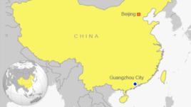 Guangzhou City China