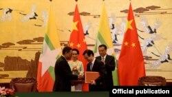 ေဒၚစု တရုတ္ျပည္ခရီစဥ္က ထြက္ေပၚလာသည့္ ရလဒ္မ်ား