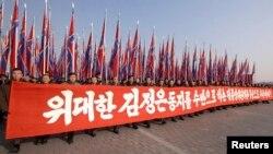 북한이 6일 평양 김일성광장에서 김정은 국방위원회 제1위원장의 신년사에서 제시된 과업 관철을 다짐하는 평양시 군중대회를 열었다.