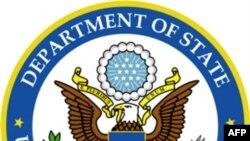 ABD Özbekistan'daki Amerikan Vatandaşlarını Uyardı