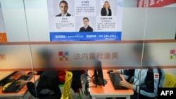 کوڈنگ سکھانے والے ادارے چین میں کافی فروغ پا رہے ہیں۔