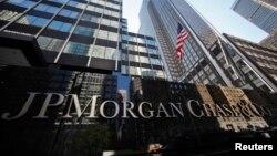 摩根大通紐約總部。