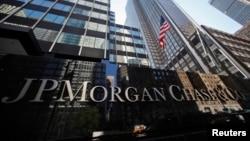 JP摩根大通公司在紐約的總部