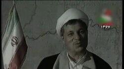 رياست جمهوری اکبر هاشمی رفسنجانی