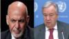 مبارزه با کروناویروس در افغانستان؛ محور صحبت تلیفونی غنی با گوتیریش