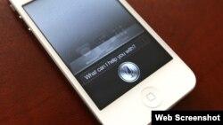 آرشیو - «سیری» Siri دستیار مجازی هوشمند، یک نوع نرم افزار که با سیستم آی او اس «اپل» کار می کند