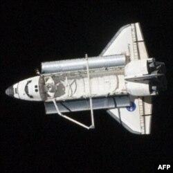 """""""Discovery"""" samoga ilk bor 1984 yilda uchirilgan edi."""