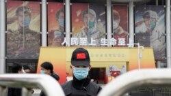 新一波疫情溯源直指武 漢北京備受壓力?