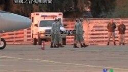 2011-09-04 美國之音視頻新聞: 智利空軍飛機墜毀全部罹難