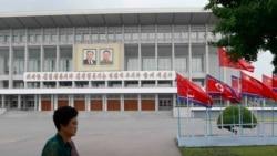 美中北韓問題特使會晤 中方要美方反省