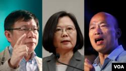 海峡论谈:台湾地方包围中央 两岸关系露出曙光