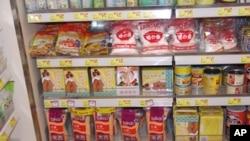 香港一超市鹽賣完用糖填空