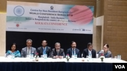 NRB Conference in Bangladesh
