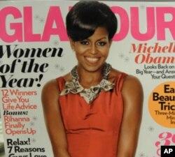 Glamour 杂志封面