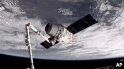 SpaceX Dragon, 25. svibanj, 2012.
